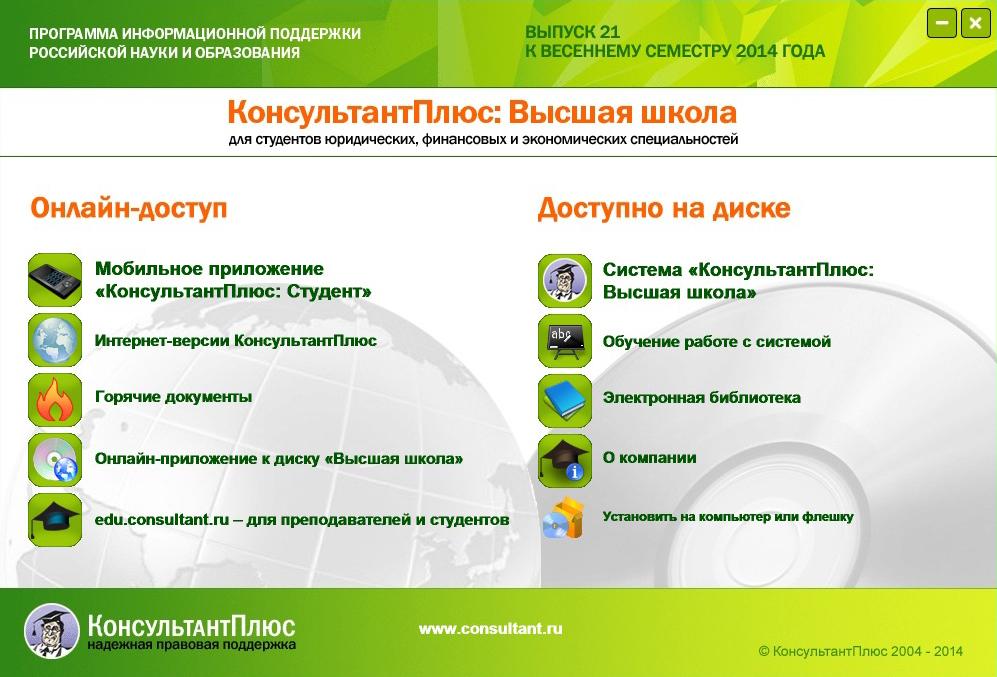 Использование средства проверки системных файлов для