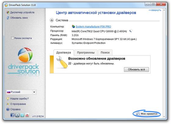 Bce Драйвера На Windows Xp